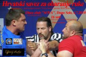 "First Memorial armwrestling Tournament ""Ivica Sović"" in Dugo Selo"